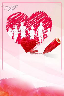 国际志愿者日图片_【志愿者背景图片】_志愿者背景素材_志愿者高清背景下载_千库 ...