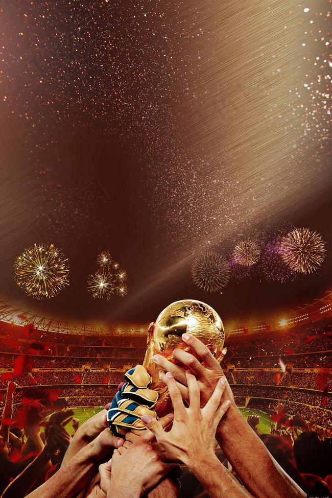 世界足球日体育运动PSD分层