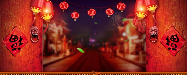 新年年货节开门红文艺banner