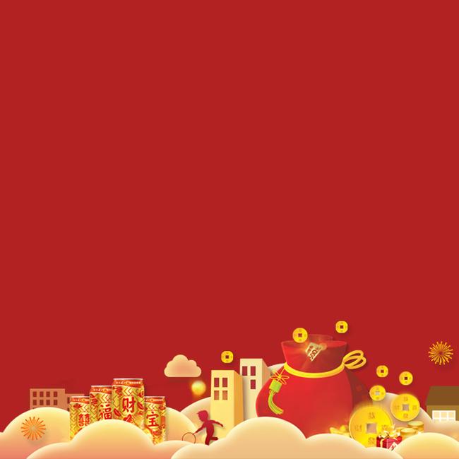 红色卡通金融钱袋金币主图背景_jpg素材免费下载_ 800