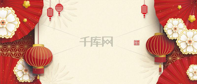 狗年快乐中式传统对称banner