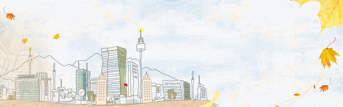 图片 > 【psd】 手绘城市线条背景  分类:扁平化/简约 类目:其他 格式
