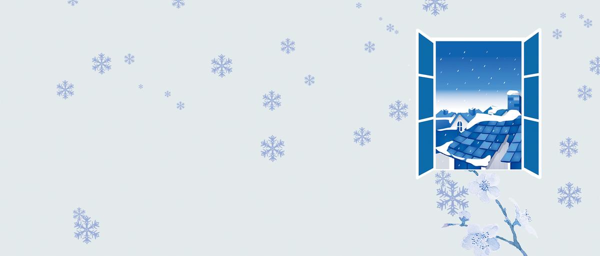 文艺小清新冬季雪花banner