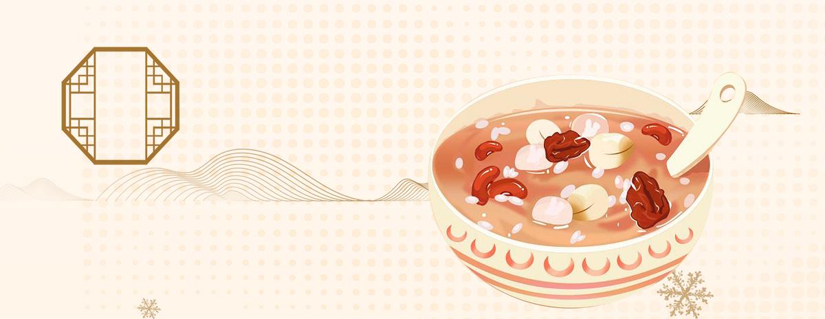 美味腊八粥中国风手绘banner