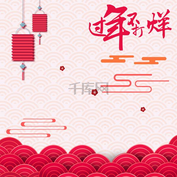 年货节红色中国风喜庆PSD分层主图