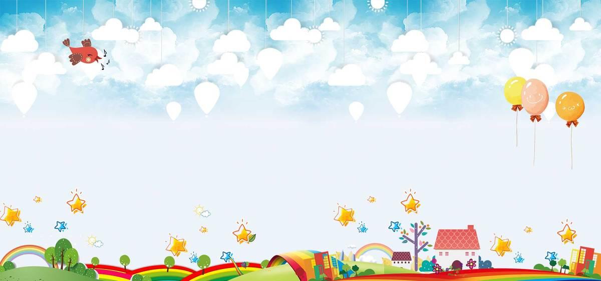 图片 > 【psd】 幼儿园开学主题海报  分类:卡通/手绘 类目:其他 格式