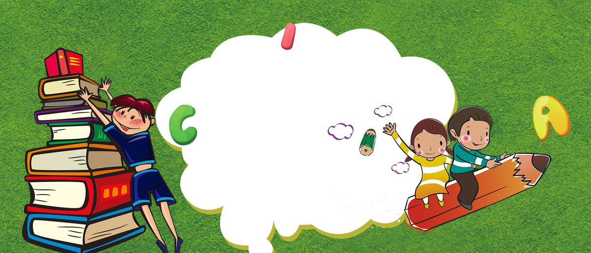 学习兴趣班招生卡通绿色背景