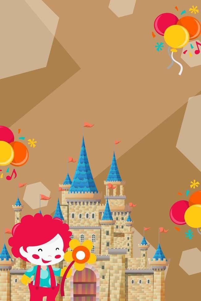 图片 卡通/手绘 > 【psd】 卡通游乐场咖啡色儿童可爱背景