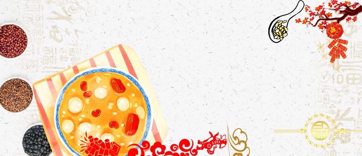 新年腊八粥手绘文艺背景