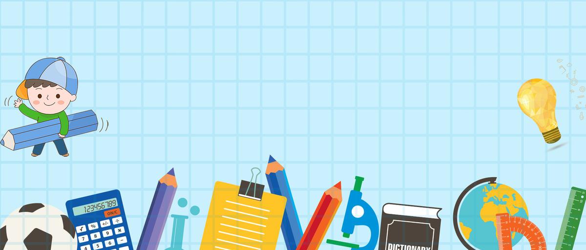 数学提高班招生蓝色童趣背景