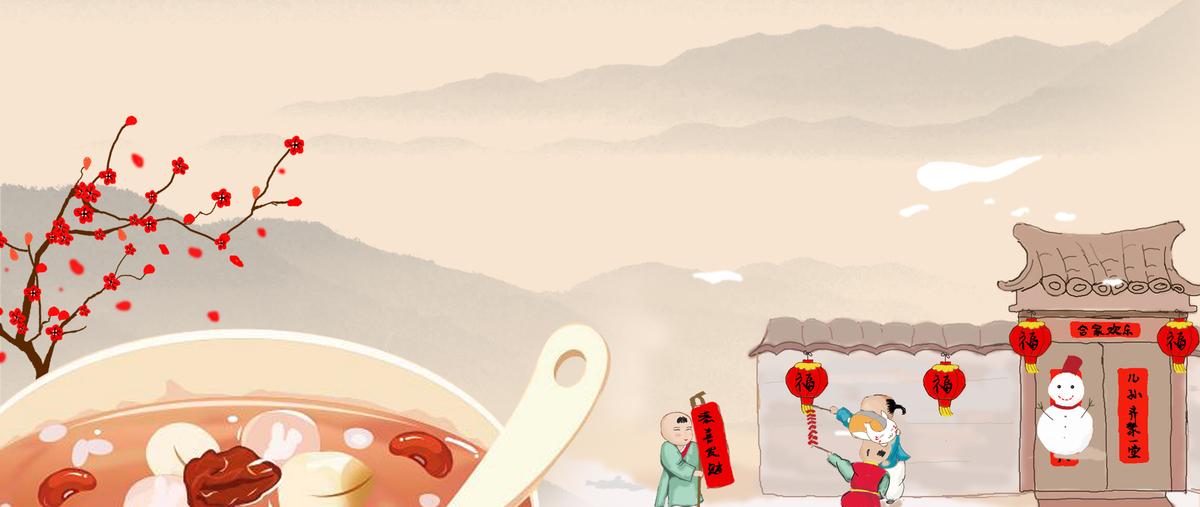 美味腊八粥中国文化手绘背景