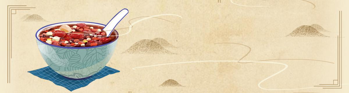 新年腊八粥手绘传统背景