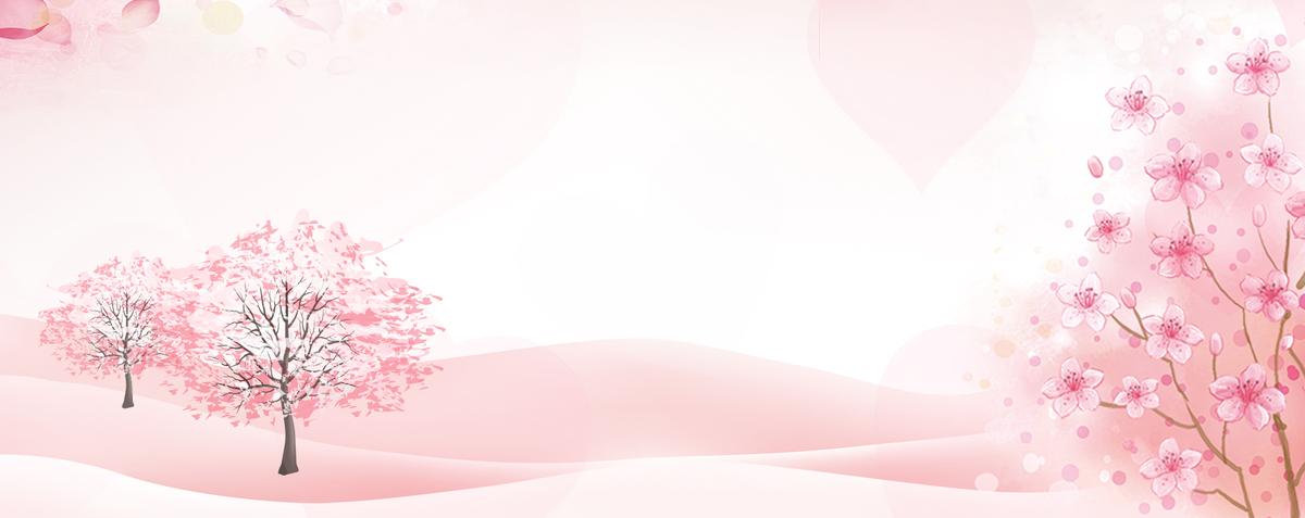 90设计提供文艺情人节小清新粉色背景设计素材下载,高清psd格式.