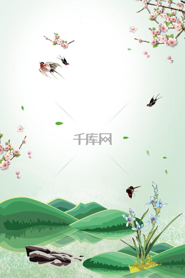 绿色手绘二十四节气惊蛰海报背景图片免费下载 广告背景 psd 千库网 图片编号5446319
