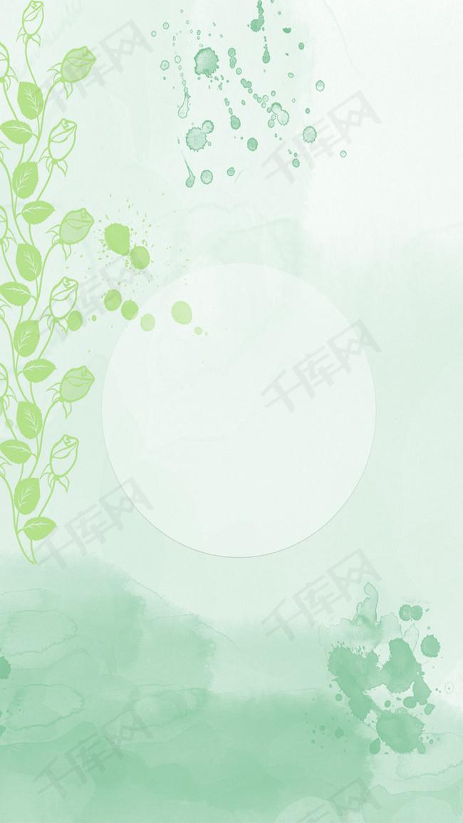 背景绿色广告海报树叶h5文艺想找一个小平米室内设计师图片