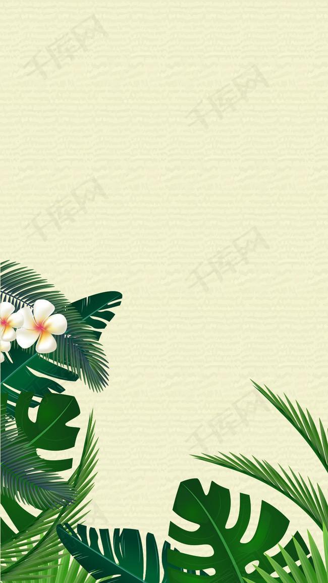 黄色海报广告树叶文艺h5背景流程设计部门图片