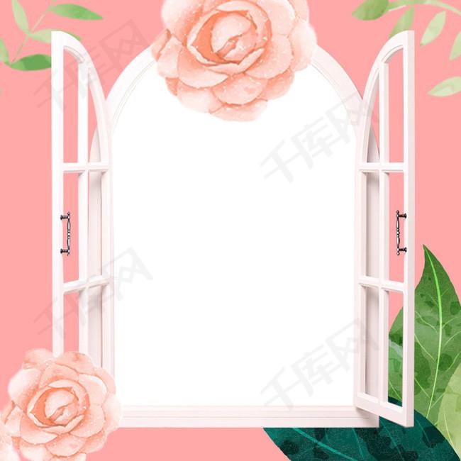 白色窗户文艺化妆品PSD分层主图