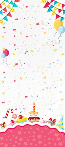 2周年生日蛋糕_【生日背景图片】_生日背景素材_生日高清背景下载_千库网_第6页