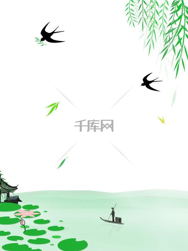 小清新   扁平化插画风格 插画 手绘 淡雅 小清新 蓝绿色 荷塘月色