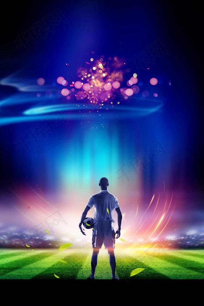 激战世界杯足球海报