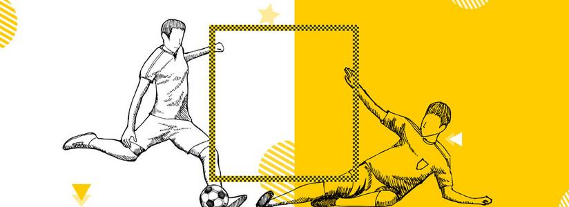 黄色足球俄罗斯世界杯卡通手绘扁平化背景