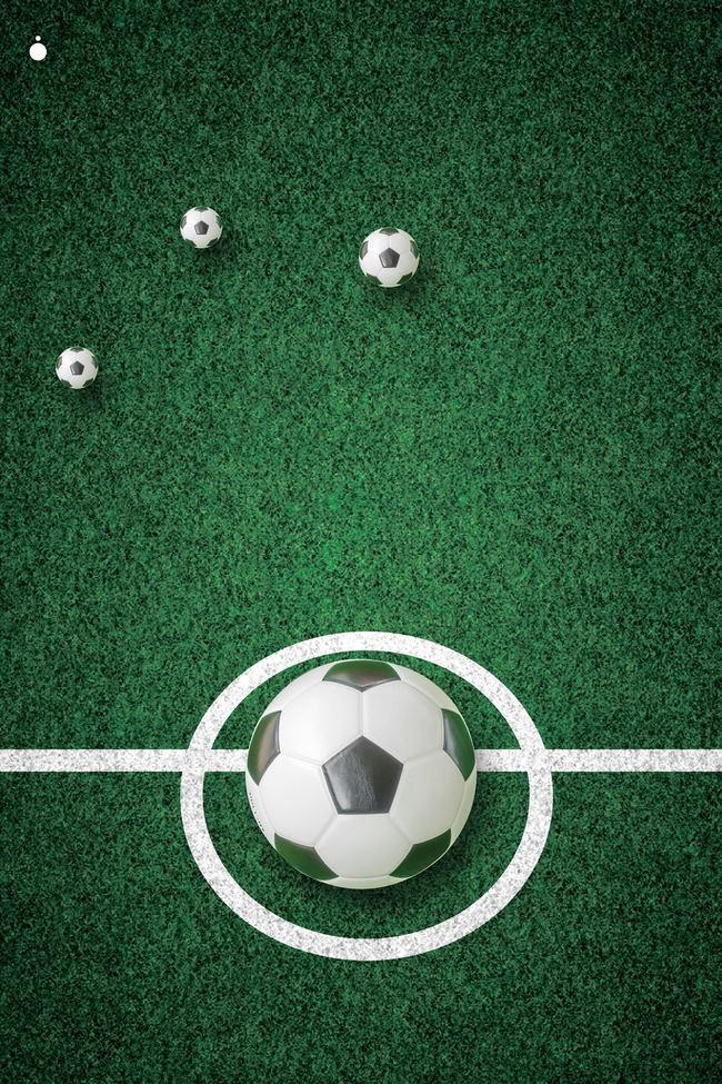 激战世界杯足球背景