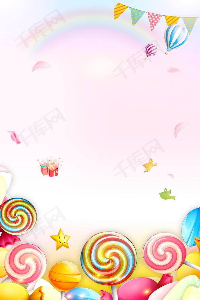 彩色童年六一儿童节背景模板图片