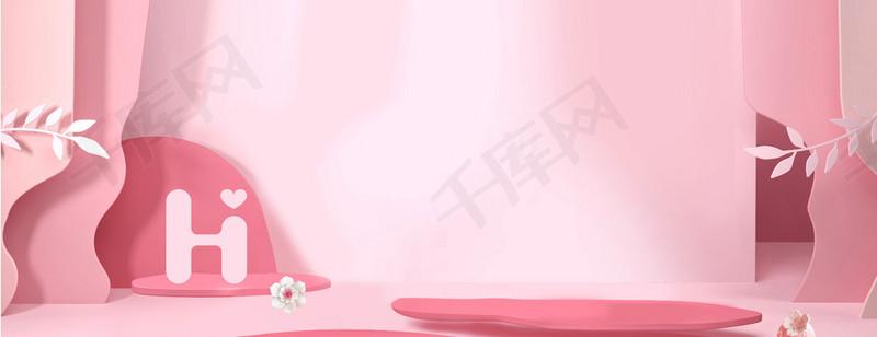 时尚微立体粉色夏季促销背景