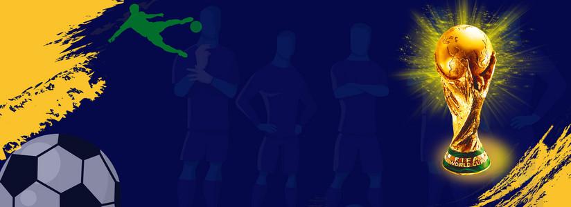 世界杯 banner 球赛 电商