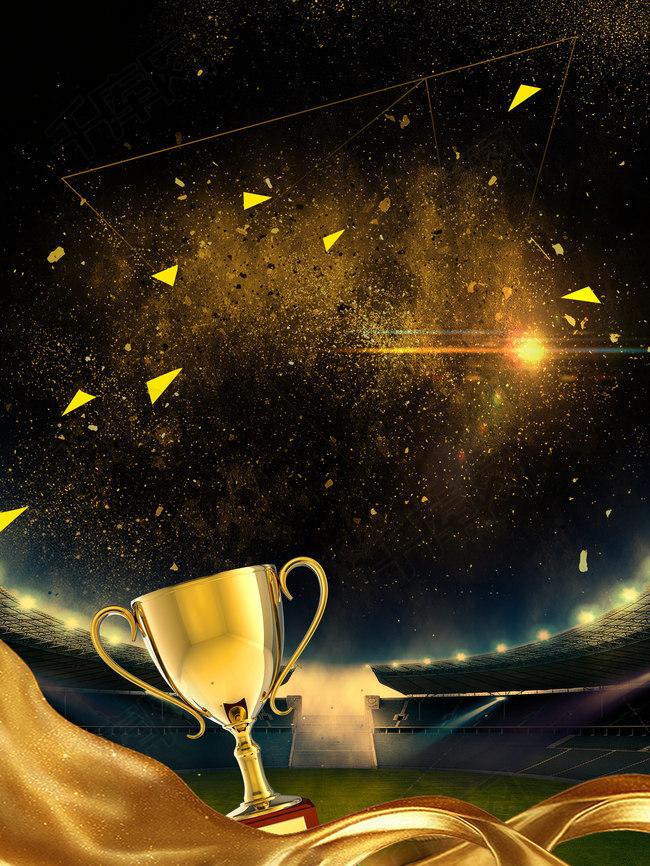 足球季 世界杯海报 球赛 球场 世界杯足球赛 足球联赛 啤酒节 加油