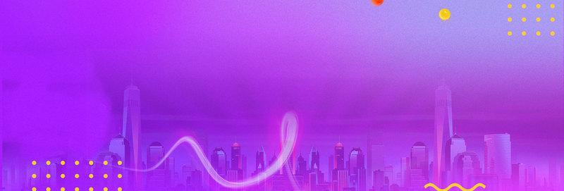 紫色年中大促618渐变紫色背景