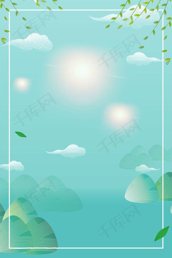 端午佳节粽飘香中国风创意海报