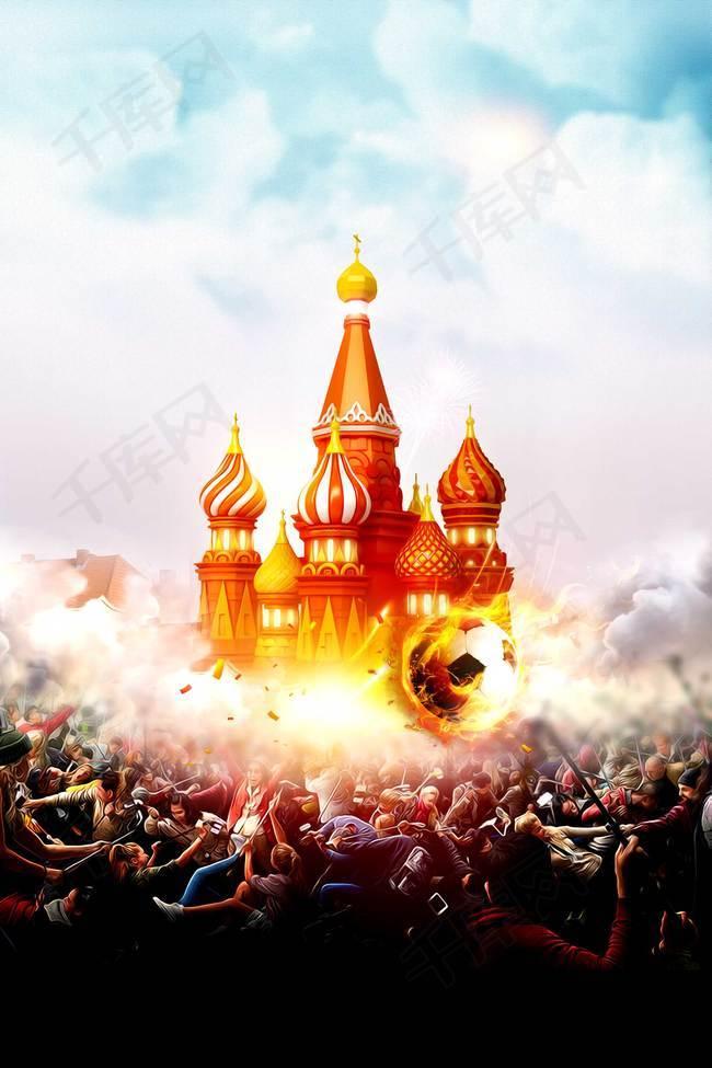 2018世界杯足球比赛海报设计