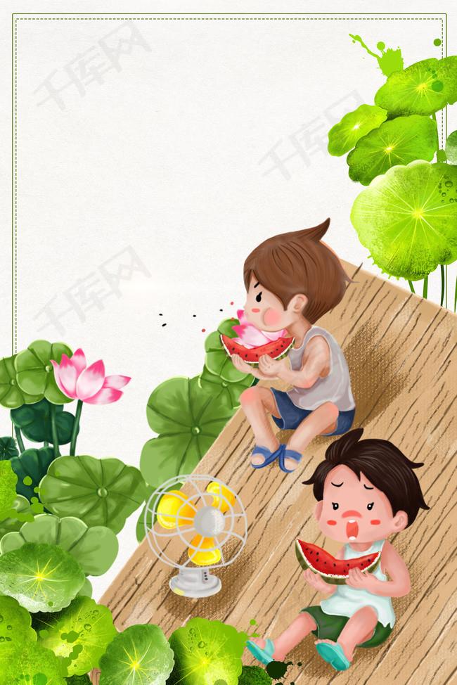 夏季小暑节气海报