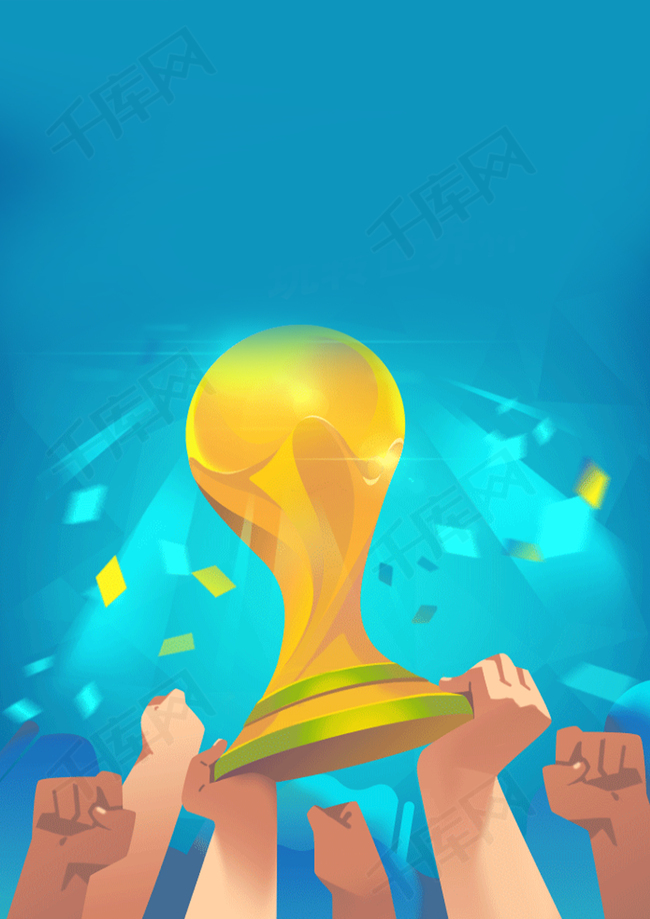 蓝色手绘世界杯足球赛奖杯海报