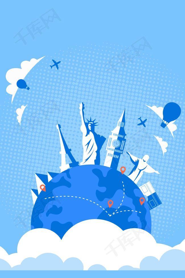 大气创意梦想之旅说走就走旅游海报图片