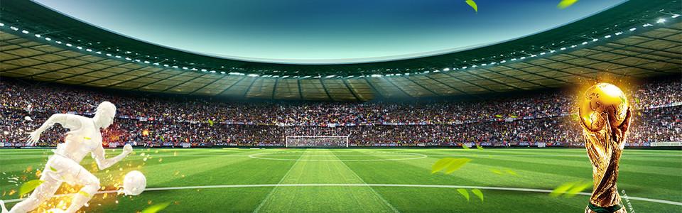 绿色炫彩足球世界杯banner背景