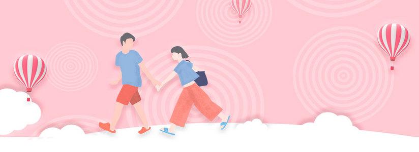 手绘卡通牵手的情侣素材图片免费下载_高清p