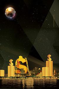 金融大气企业高端合作创意海报