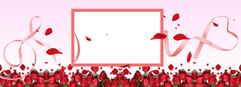 浪漫红色玫瑰情人节