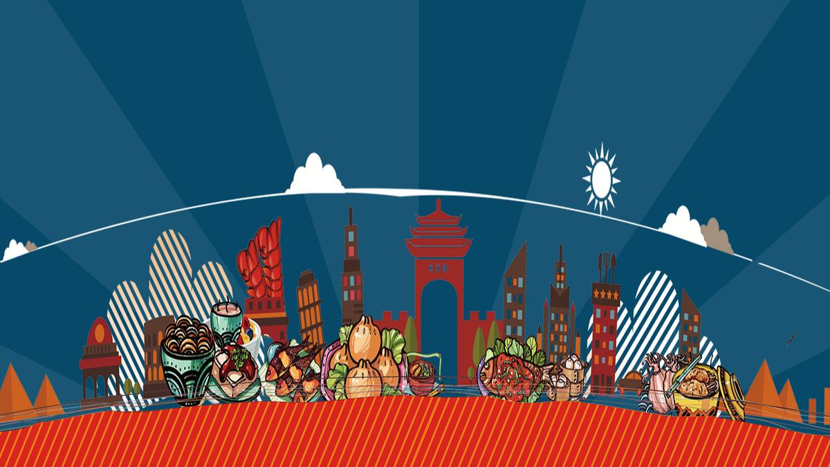 卡通手绘简约美食城市分布广告海报背景