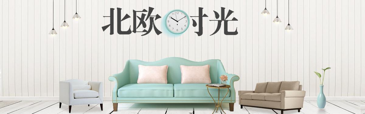 清新北欧简约风家具促销banner背景图片素材图片