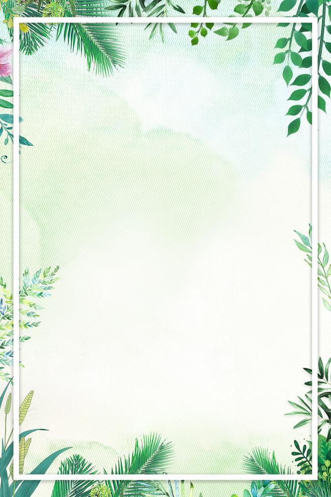 夏日小清新海报背景图片