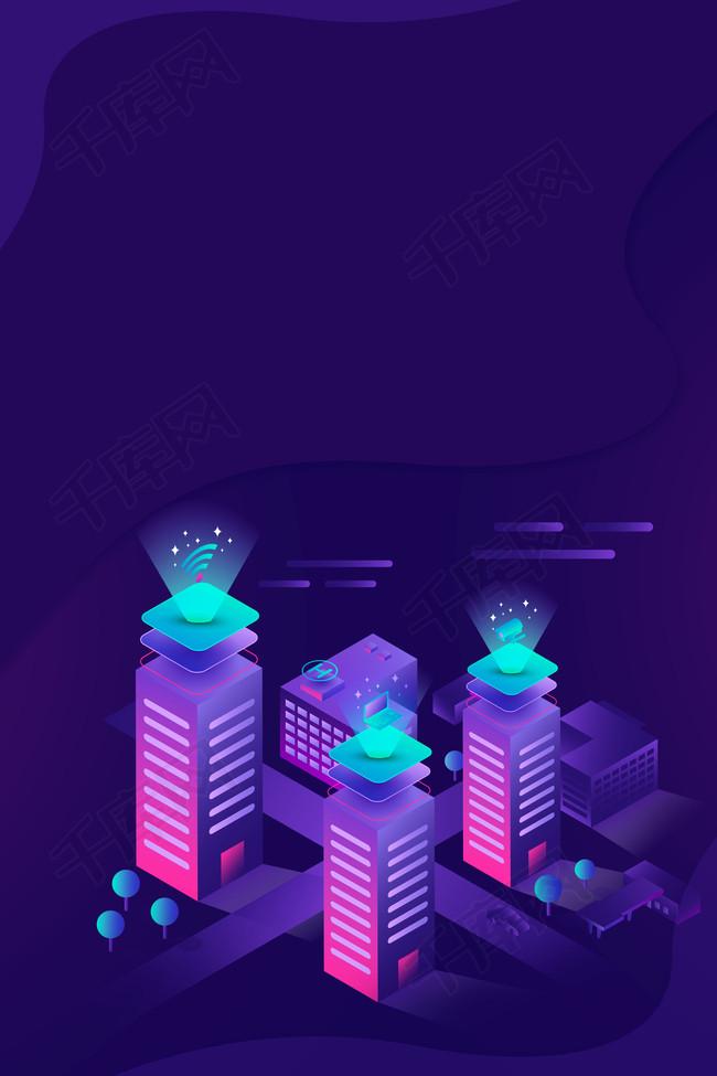 鐳射立體科技5g新時代海報設計