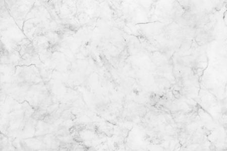 白色大理石底纹背景