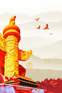 愚人节手绘海报_【庆祝背景图片】_庆祝背景素材_庆祝高清背景下载_千库网_第3页