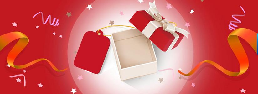 红色光圈丝绸礼盒双十一购物背景
