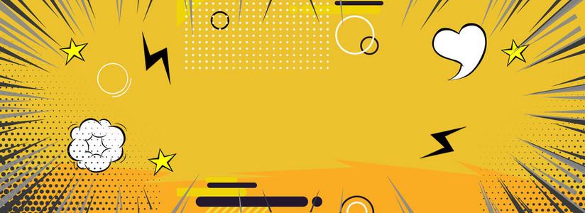 黄色放射状云朵星星双十一购物狂欢节背景