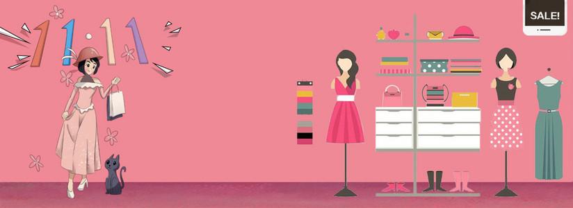 双十一时尚女孩抢购创意背景