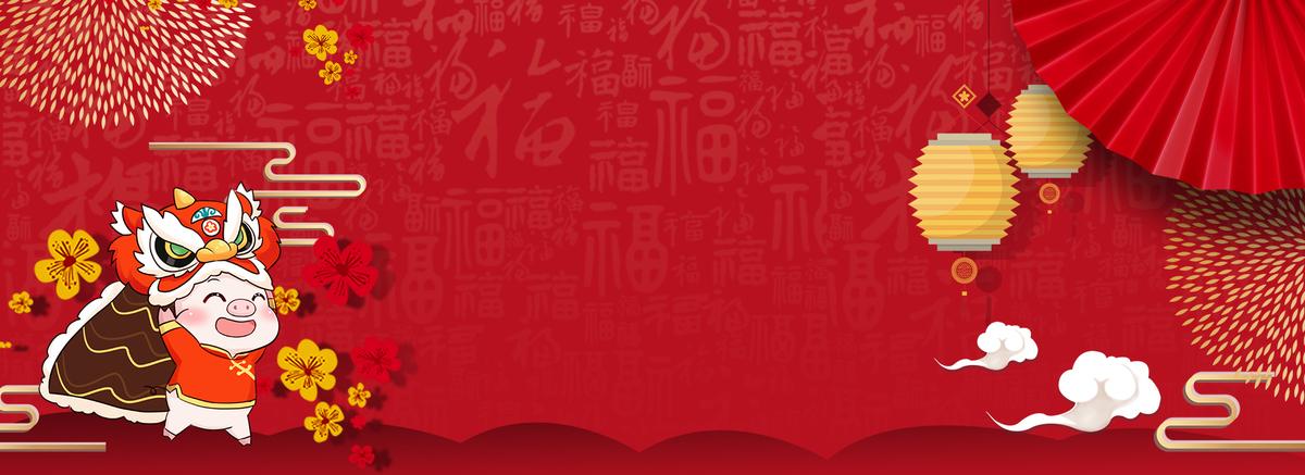 元旦新年2019年红色海报背景图片免费下载_海